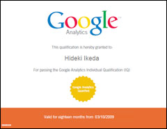 Google Analytics Individual Qualification (IQ) Certification